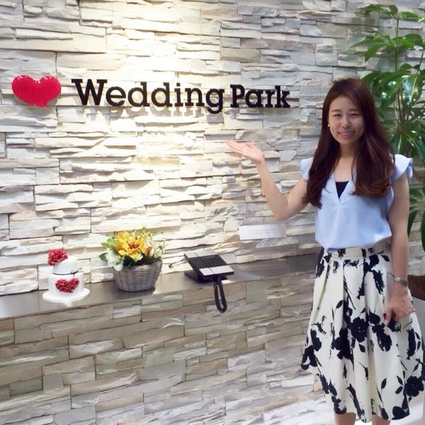 「まずは社員が幸せに」と多彩な社内制度設ける 結婚式場クチコミサイトのウエディングパーク