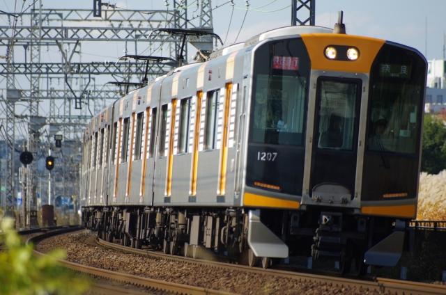 通勤時間の「理想」25分、「現実」45分 首都圏・近畿圏のビジネスパーソン調査