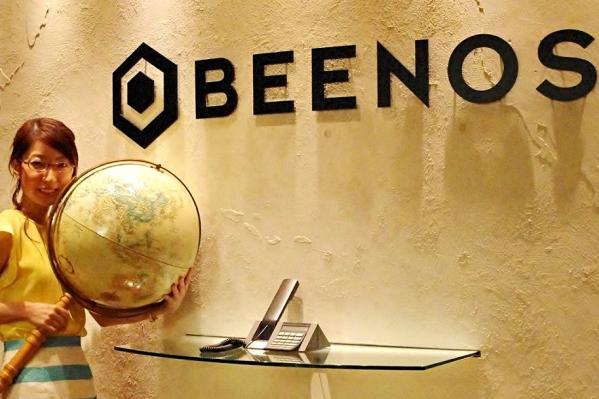 「越境EC」をサポートするBEENOS 日本の通販サイトと海外の購入者をつなぐ架け橋に