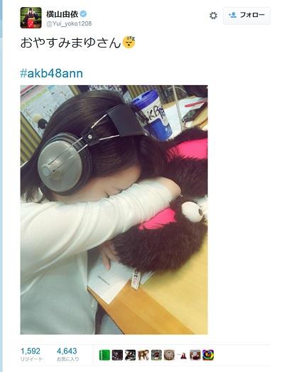 AKBまゆゆ「生放送爆睡」に擁護の声 「疲れてるんだから仕方ない」「批判する人は社畜」