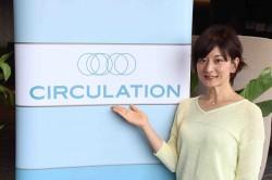 サーキュレーション広報の荒川麻子さん