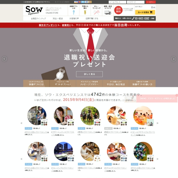NHKが中小企業での「子連れ出勤」の成功例を紹介 採用者が増え、業績も上がった!