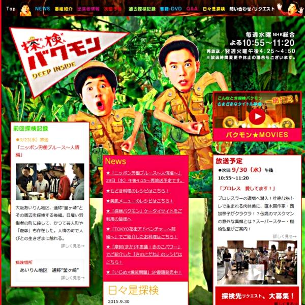 「撮影禁止のこの街をNHKで見られるとは」 大阪・釜ヶ崎特集にネット興奮
