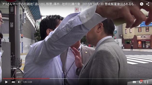 アリさんマークの引越社が「まるでVシネ」と話題に 副社長が「何ぬかしとんやコラァ!」と抗議隊を恫喝
