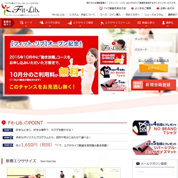 ダイエット動画を月1650円で見放題 ネットを使ったフィットネスの新サービスが登場