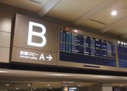 中国から日本に戻ってホッとしたそう
