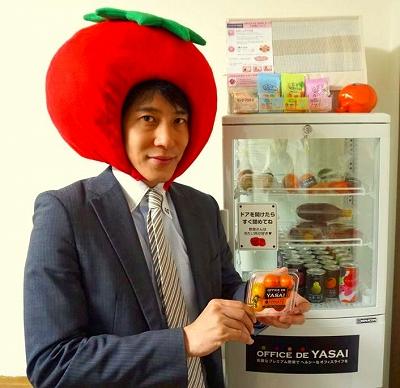 """キラキラOLは""""野菜版オフィスグリコ""""で新鮮野菜を食べる? OFFICE DE YASAIでねらう「農業活性」の展望――KOMPEITO・川岸氏に聞く"""