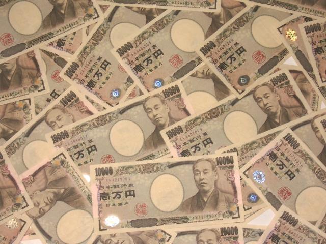 軽減税率導入で「子育て給付金」が廃止へ 年寄りには3万円バラまくのに「ふざけてるとしか思えない」