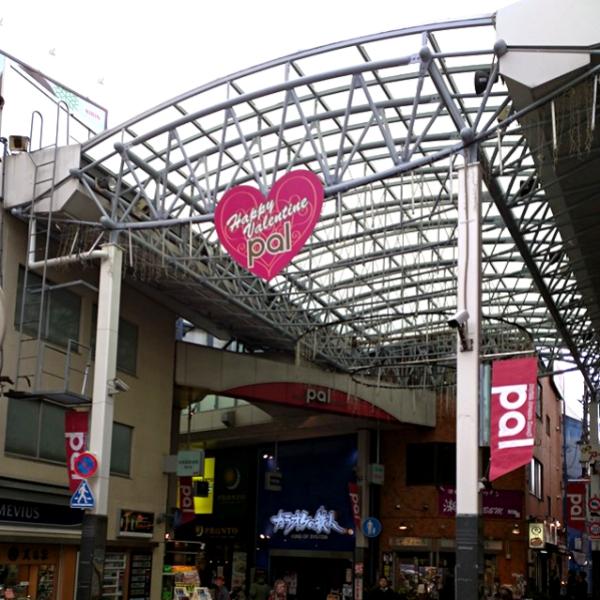 ネットでは早くも「バレンタインデー」の話題 高円寺パル商店街も大看板を掲げる