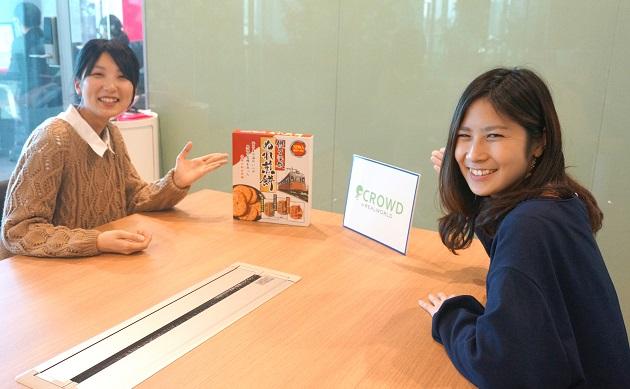 平成広報女子会から今回の担当者、福井澪菜(ヴァル研究所 左)と近藤 紘未(リアルワールド)