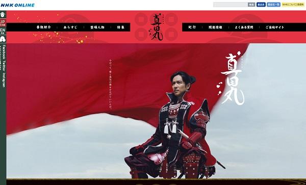 2016年の大河ドラマ「真田丸」が名作の予感! キャスト、脚本、音楽の魅力を徹底分析