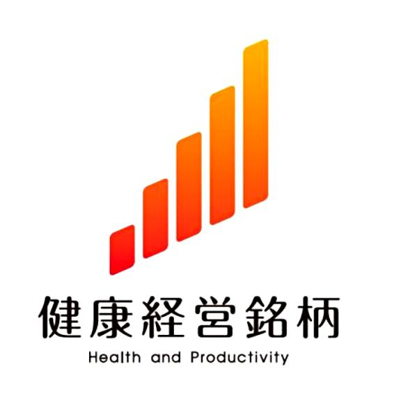 社員の健康に投資する「健康経営銘柄」に注目集まる 最高健康責任者(CHO)を置く会社も登場