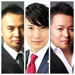 左から野崎氏、岩沙氏、新田氏
