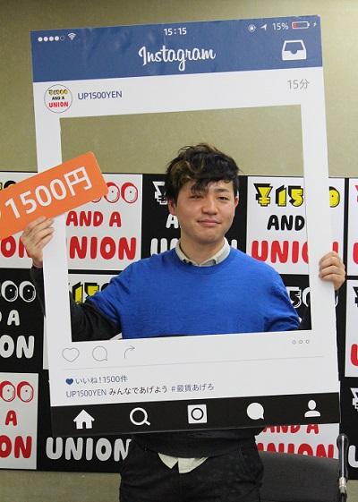 「最低賃金1500円」を目指し、全国の労働組合が集結! まずは「今すぐどこでも1000円に」と訴える