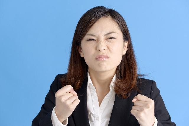 「こんな会社、辞めてやる!」と決意したのはいつ? 「妊娠したら問答無用でクビと聞いた」「うつ病に気づかず帯状疱疹が出た」