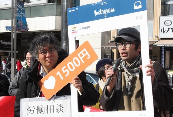 首都圏青年ユニオンの河添さん(左)と、現状を訴える非正規社員の男性(右)