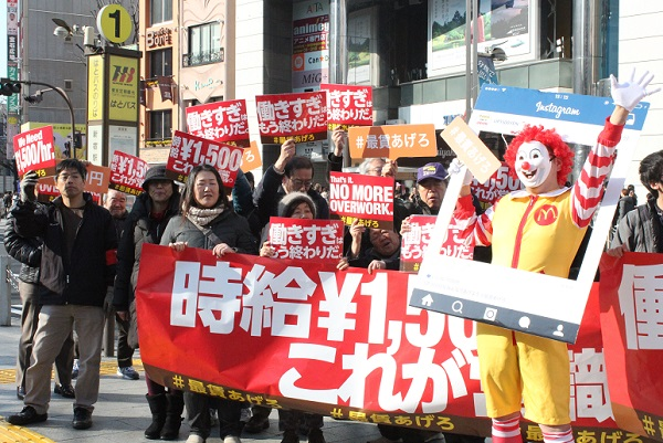 若手正社員も「いまの給与では、未来への展望が持てない」 東京・新宿で「最賃上げろ」キャンペーンがスタート