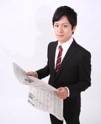 産経新聞、読んでますか?