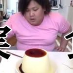 恭一郎さんのYouTube動画より