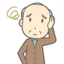 「老後のリスク」に頭が痛い!?