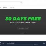LINE MUSICのウェブサイトより