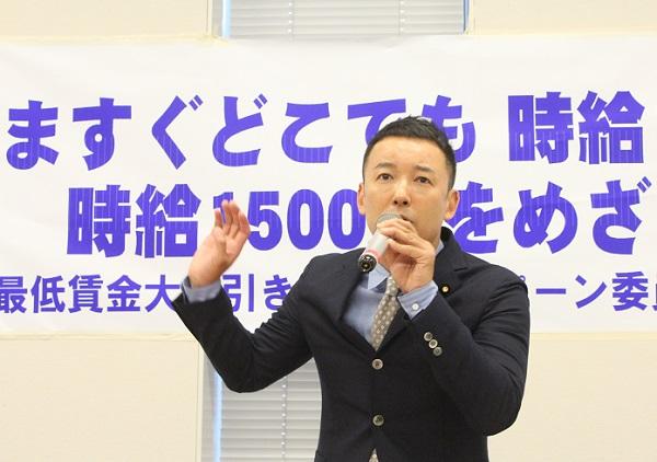 憤りを露わにした山本太郎共同代表