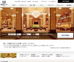 帝国ホテルのウェブサイトより