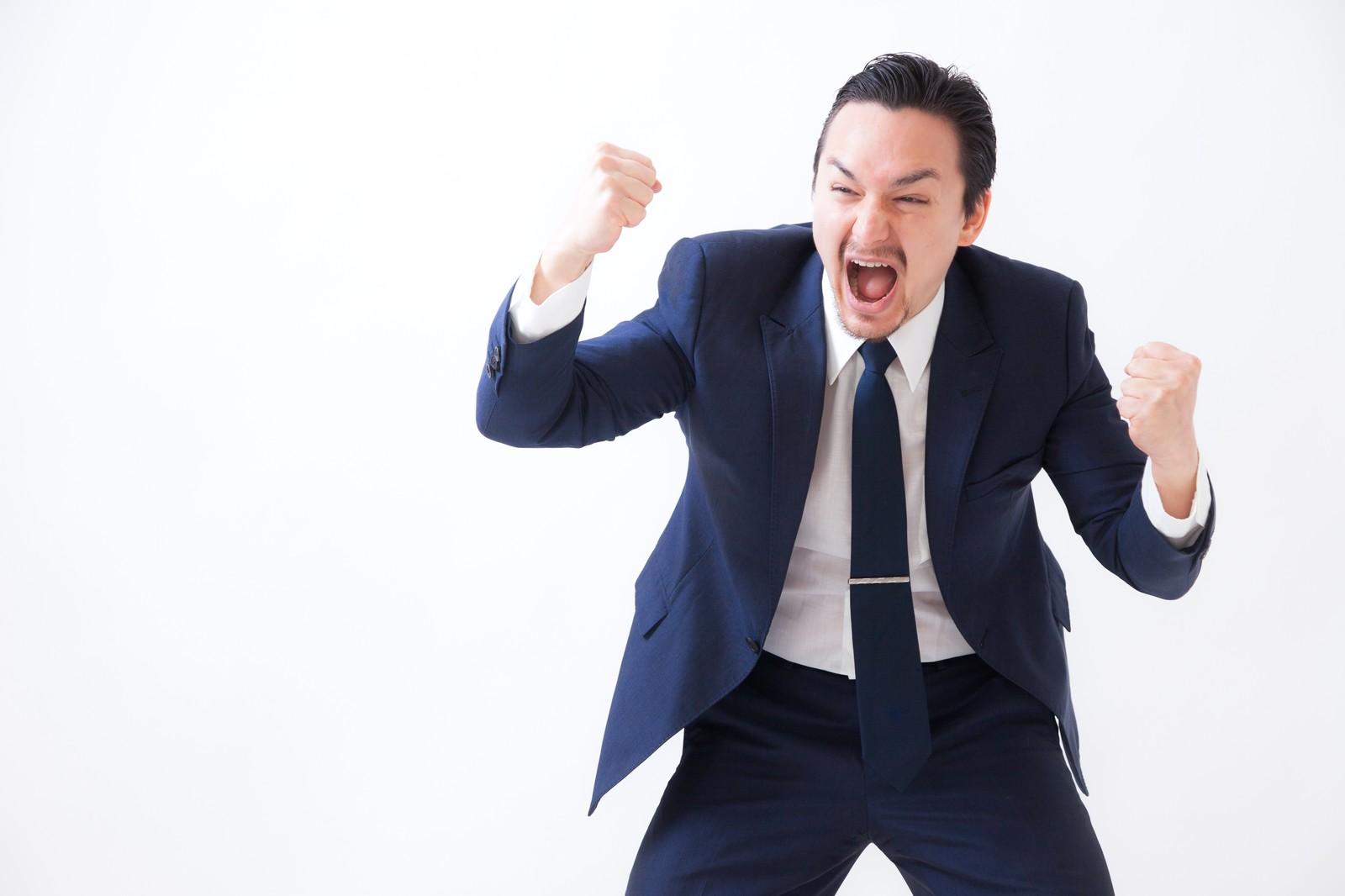 「おっさん 怒鳴る フリー素材」の画像検索結果