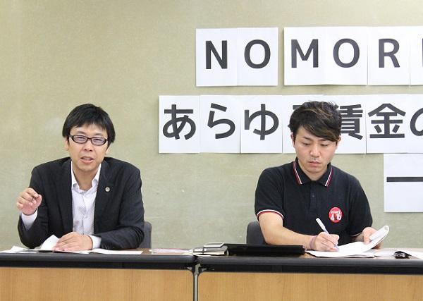 佐々木弁護士は「申し入れをすれば状況は変わる」と話した。