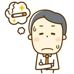 禁煙に失敗した理由とは。。。