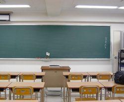 教員のブラックな環境は改善するのか
