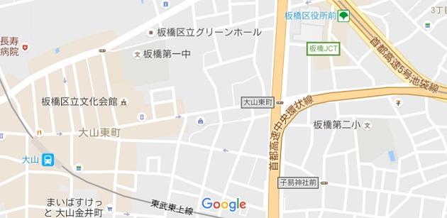 大山駅から板橋区役所前駅までは徒歩で10分ほど。役所も近く、色々と利便性が高い