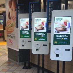 日本でも一部導入済み(大森駅北口店にて。2015年10月撮影)