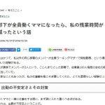 琴市さんのブログ