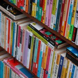 大量の本、どうしてる?