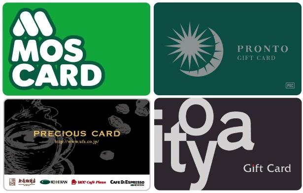 バリューデザインが手がけるプリペイドカードの例