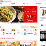 働き方改革を推進する味の素のホームページ