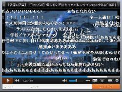 ニコニコ動画のキャプチャ(視聴者からの鬱憤コメントが殺到している)