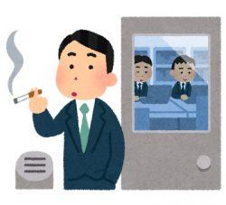 新入社員は煙草を吸っちゃダメ?