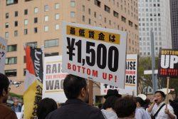 最低賃金1500円の実現のために、声をあげました