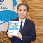 航空連合の松岡宏治会長