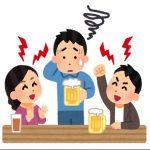 ビールを飲みたくないって言っているのに!