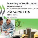 「若者への投資:日本」