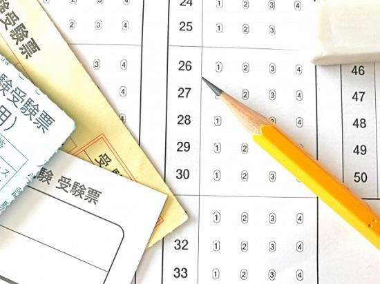 AO入試受験者も筆記試験の勉強が必要になりそうだ。