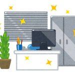 オフィス環境を重視する若者も多い