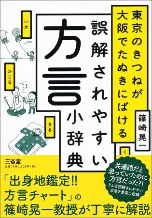 6月2日(金)発売