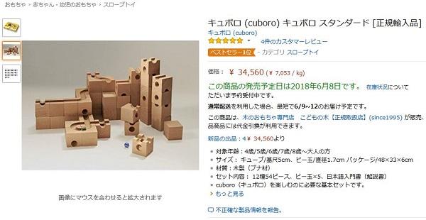 画像はamazon.co.jpより