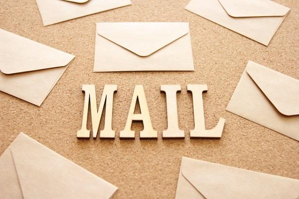 メール、久しく使っていない方も多いのでは?