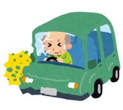 認知症の人が運転するのは危ない。