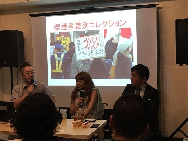 右から菅野完さん、中村うさぎさん、藤倉善郎さん